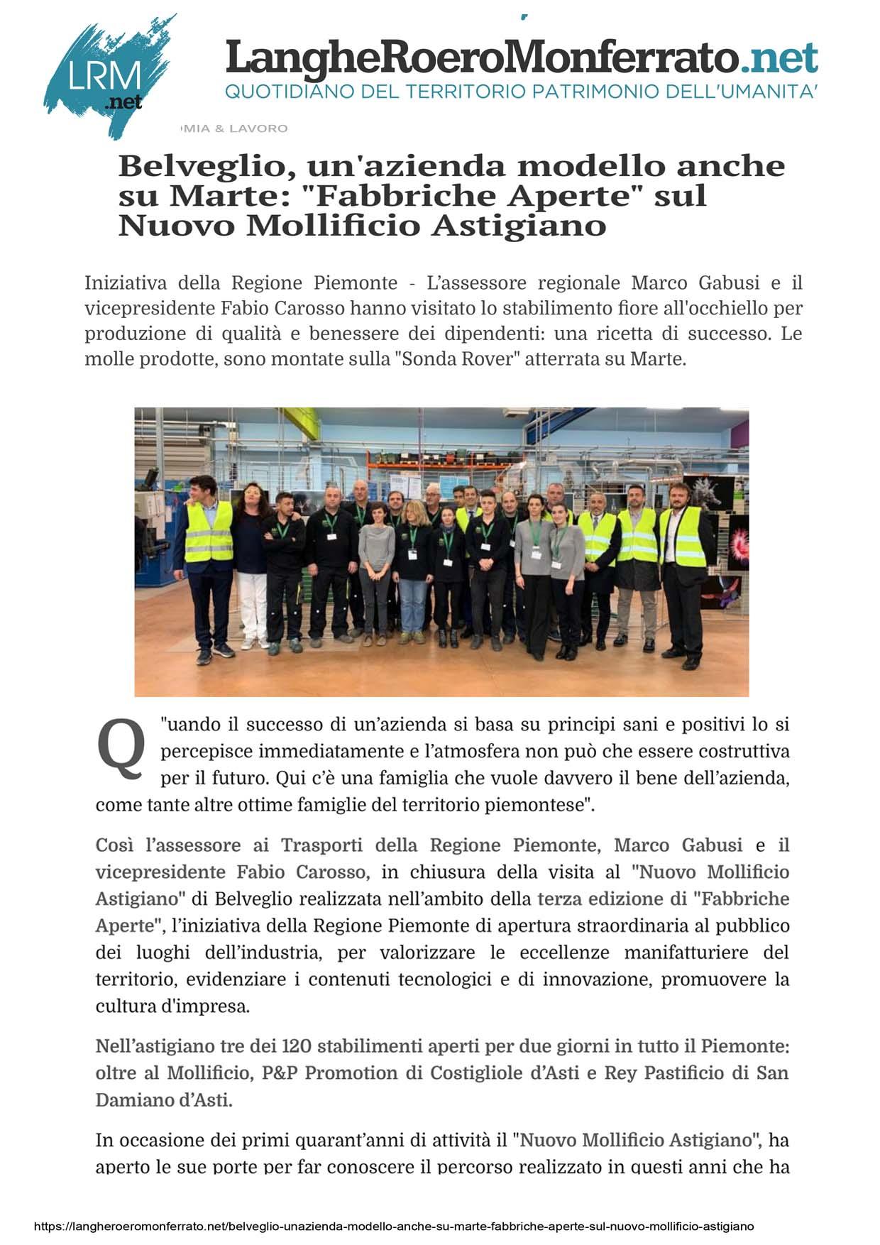 langhe-roero-monferrato-fabbriche aperte 2019-mollificio-belveglio